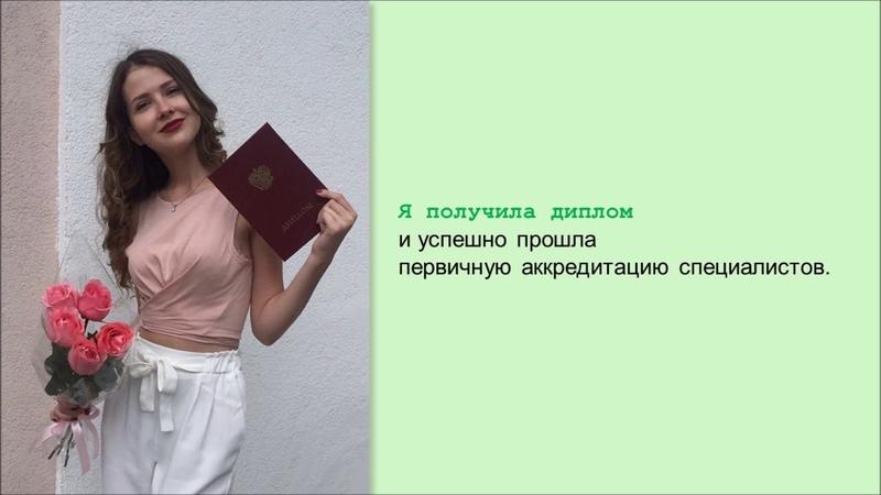 Екатерина Шуечкова стала лучшей медсестрой Новосибирска