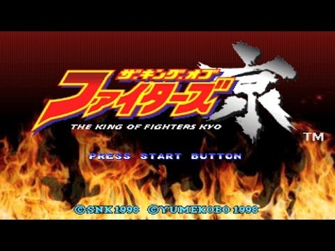 Gameplay The King of Fighters Kyo (PS1)