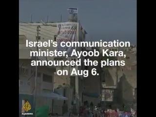 L'occupation israélienne prévoit de révoquer les références de la chaîne #Aljazeera