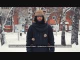 Русская зима в МАИ: советы по выживания от иностранных студентов