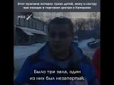 Этот мужчина потерял всю семью в пожаре в Кемерово