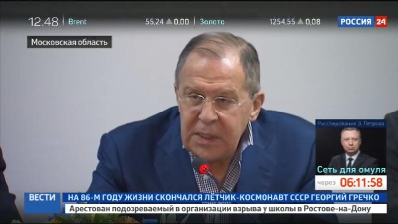 Новости на Россия 24 • Лавров назвал нарушением международного права удары Томагавков по базе в Сирии
