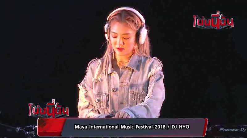 DJ HYO (HYOYEON) MAYA International Music Festival 2018