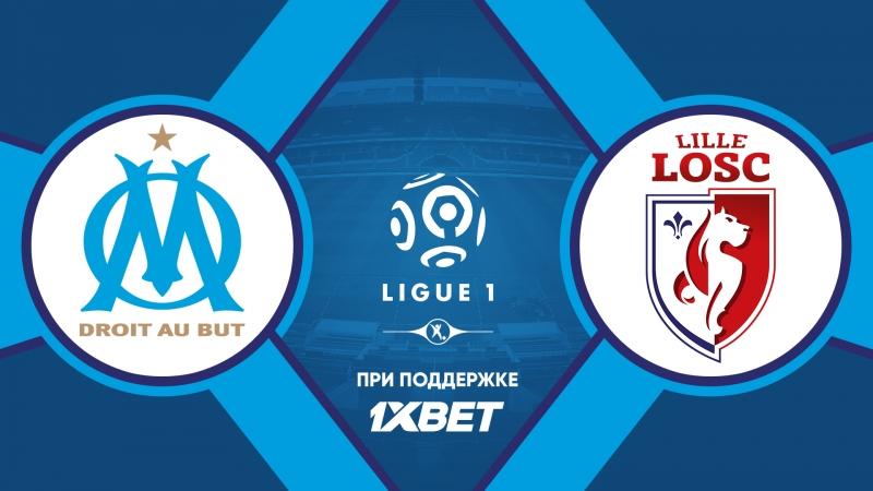 Марсель 5:1 Лилль | Французская Лига 1 2017/18 | 34-й тур | Обзор матча