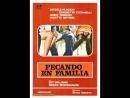 Семейные грехи Peccati in famiglia 1975 Италия