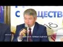 В Бурятии подвели итоги первого дня Байкальского образовательного форума