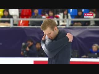 Rostelecom Cup 2018. Men - SP. Alexei KRASNOZHON