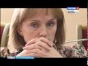 ГТРК СЛАВИЯ Вести Великий Новгород 20 09 18