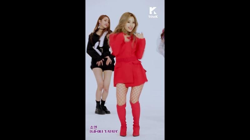 Lets Dance(렛츠댄스) (G)I-DLE((여자)아이들) _ JEON SO YEON(소연 직캠ver)