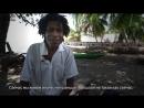 Экспедиция Маклая, деревня Бил Бил (Папуа - Новая Гвинея)