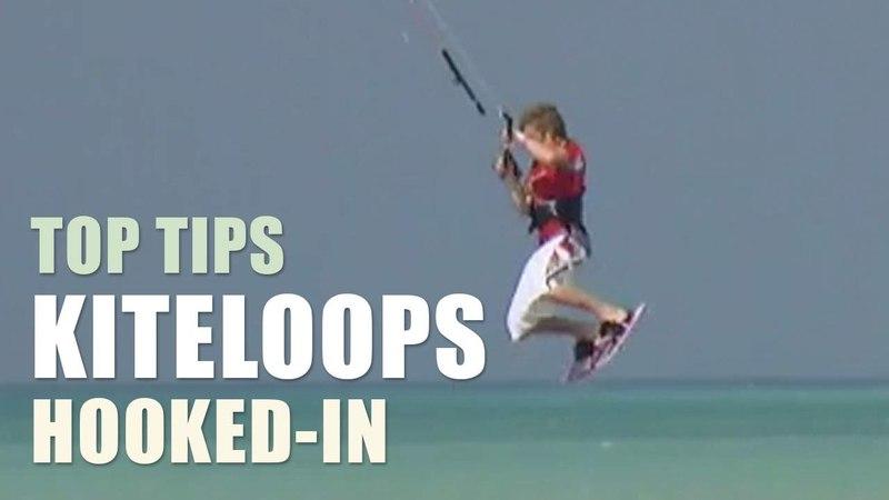 Kiteloops (Hooked-in) - Kitesurfing Top Tips