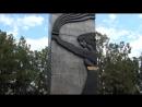 Мемориал Снимал в 2015 году