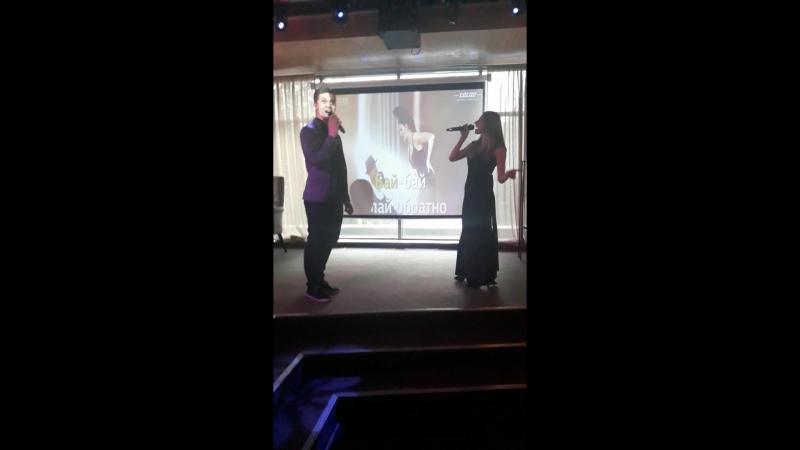 Евгений Мурзин и Екатерина Гуц (баловались немного😅)
