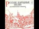 Борис Ким Среди долины ровныя обр М Т Высоцкого LP 1979