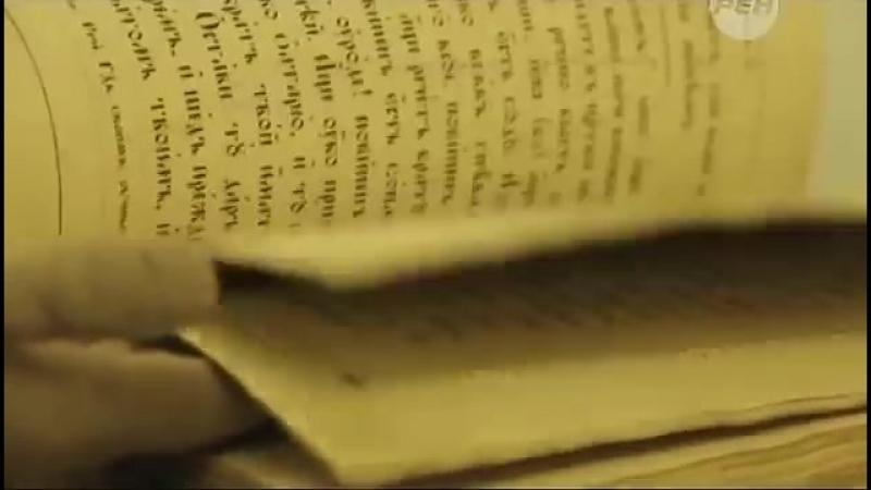 Почему Ватикан скрывает НАСТОЯЩИЙ текст Библии. Учёные нашли правду.