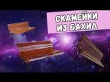 Дима Бикбаев. ХайпNews [14.03]