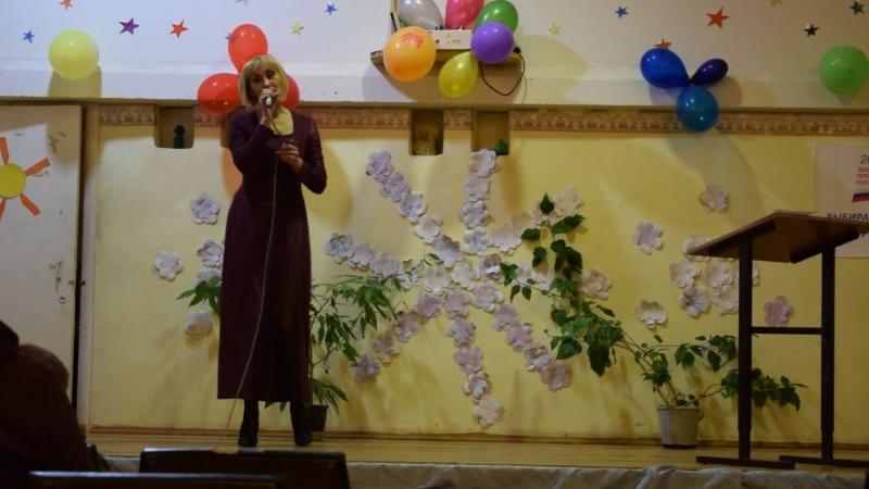 Светлана Горяну Дорога выборы 18 марта 2018г