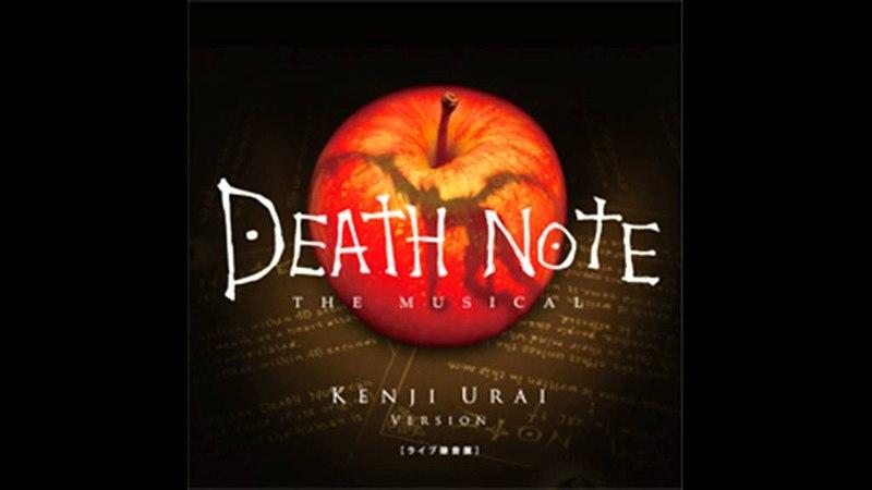 2015 2- Рюк и Рэм [Audio] Aware na Ningen /Only Human- Urai Kenji Ver.