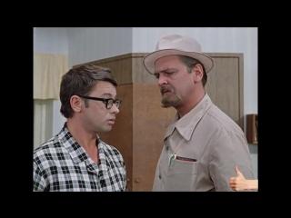- Когда вы говорите, Иван Васильевич, впечатление такое, что вы бредите.