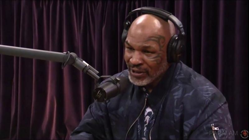 Mike Tyson о том почему он курит марихуанну (PAPALAM)