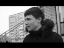 Doker ft Vadya MC Губы стали чужими