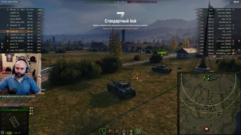 Vspishka World of Tanks Обновление 1 4 Исправили ЛБЗ и Масштабирование УРА Колёса так быстро NO