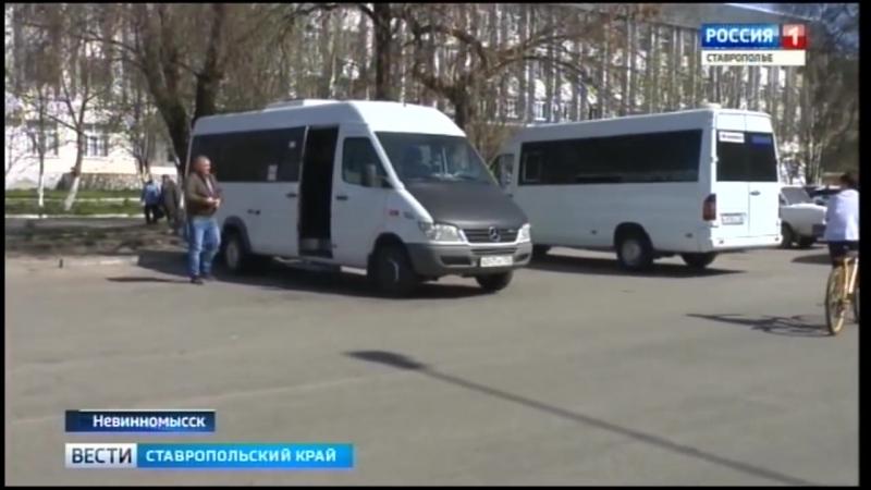 В объезд закона Что творится на рынке пассажирских перевозок Автор Екатерина Попова