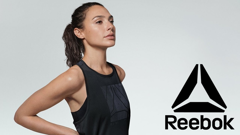 Gal Gadot | Be more human | Reebok