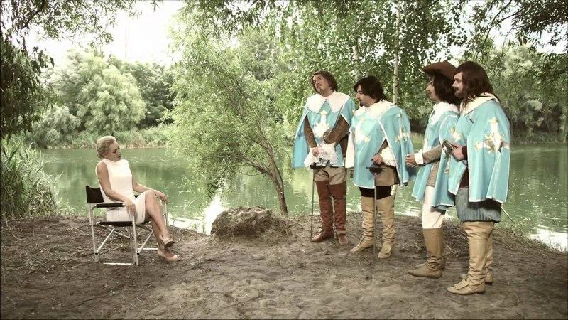 Супергерои. Три мушкетера. Основной инстинкт.