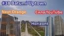 38. Batumi Uptown. Horizont and Next Orange for Sale. Сделки с ORBI. Сила YouTube. Fishlandia again