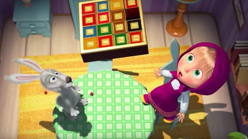 Маша и Медведь - Шарики и кубики 👀(Мухлюем потихоньку)