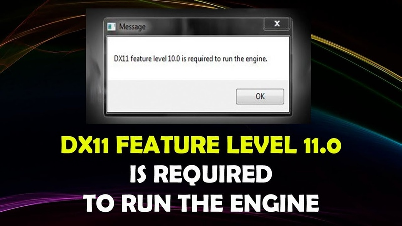 DX11 feature level 11 0 is required to run the engine ОШИБКА