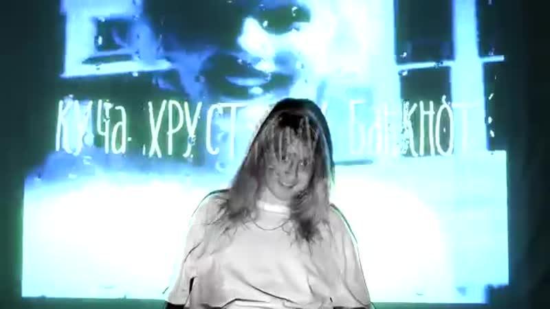KURT92 Marilyn Monroe Lyrics Video Fast Fresh Music