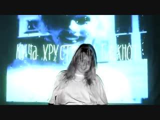 KURT92 — Marilyn Monroe (Lyrics Video) [Fast Fresh Music]