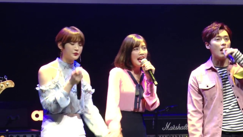 Im okay ost live~red velvet joy for the liar and his lover cast concert (mushco. and crude play )