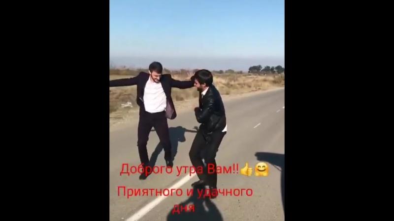 Танцы у армяна