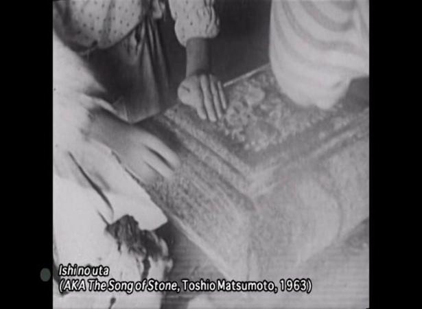 Ishi no uta aka The Song of Stone, 1963, Toshio Matsumoto, fragment