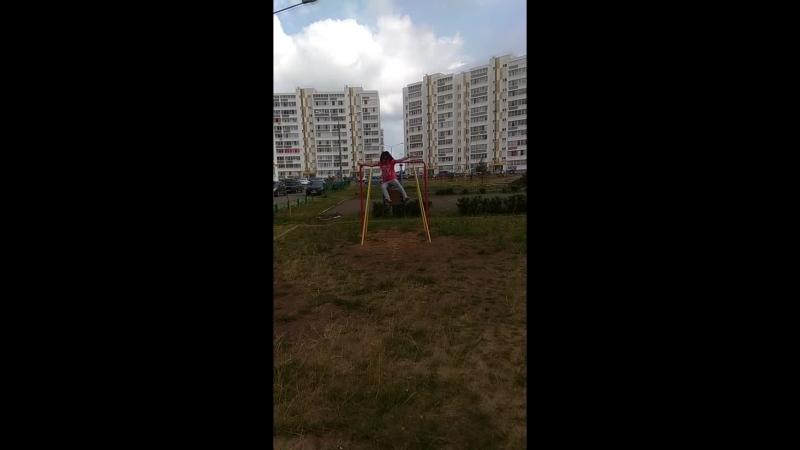 Video_2018-07-13T14.40.45.mp4
