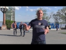 Мое впечетлание о Волгограде! Гриша
