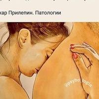 Анкета Алия Байзакова