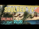 20:00 | SoulRed TV | Onliner | Red Catz | Mad Mouse | Mihas | 375