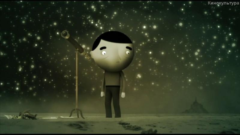 «Раскол» |2008| Режиссер: Джереми Клапин | фантастика, драма, анимация (рус. субтитры)