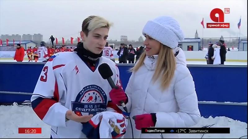 Live Хоккейный матч на границе (Россия - Китай) 2019