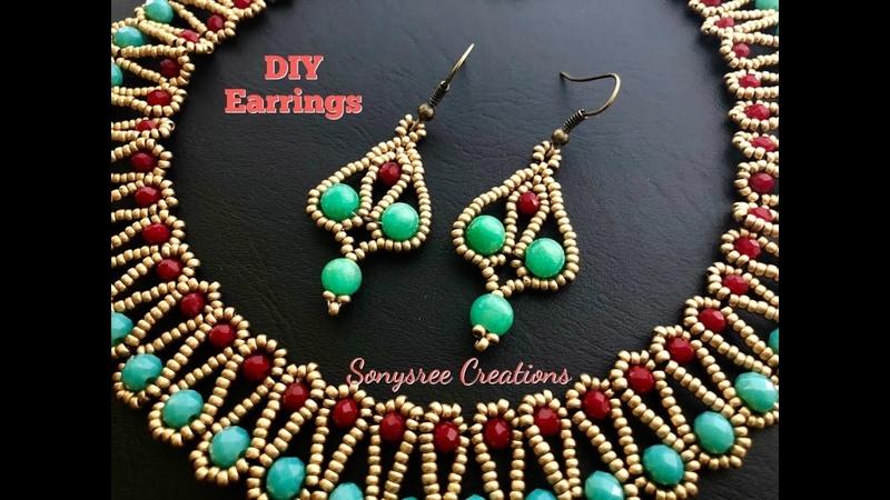 Beaded Earrings Easy Way..DIY Beaded Earrings
