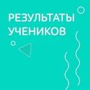 Ольга Михайлова фото #1