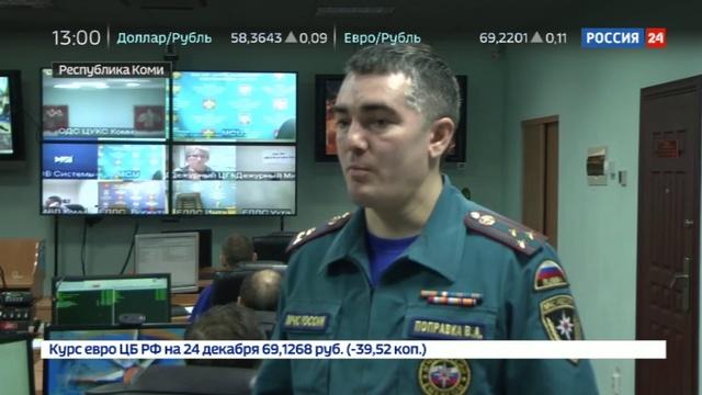 Новости на Россия 24 • Авария автобуса в Коми: водитель винит в аварии неизвестное животное