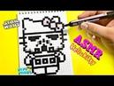 Hello Kitty ! Star Wars- The ASMR Pixel art- Drawing Tutorial, Scratching !РИСУНКИ ПО КЛЕТОЧКАМ