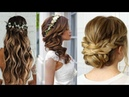 CUTE GIRLS HAIRSTYLE || BEAUTIFUL HAIRSTYLE FOR GIRLS 8