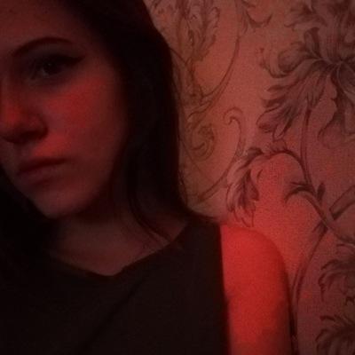 Еля Александрова