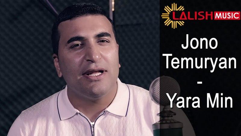 Премьера клипа Jono Temuryan Yara Min Official Clip 2018